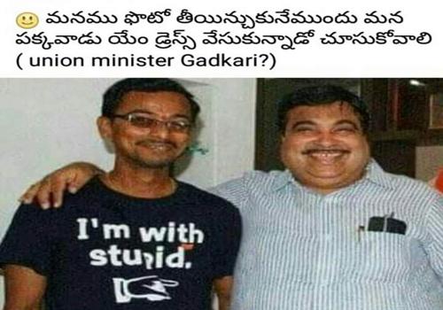union minister nitin gadkari insult fan photo