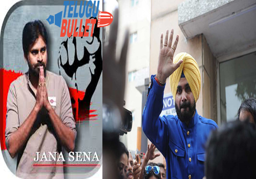 navjot singh sidhu start new party just like pawan kalyan