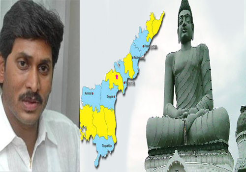 jagan scared amaravathi