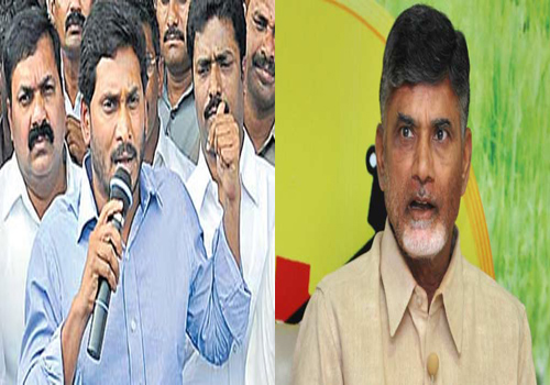 jagan appreciated chandrababu intelligence