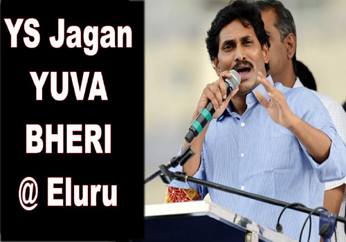 jagan said continue special status war eluru yuva bheri meeting