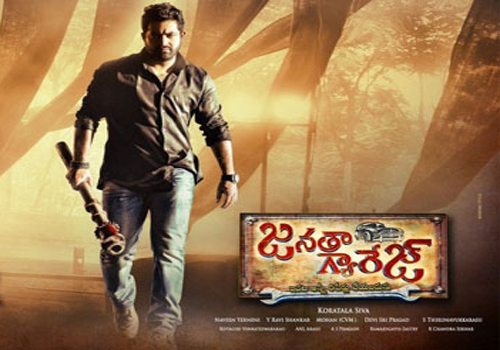 ntr carrier best movie janatha garage