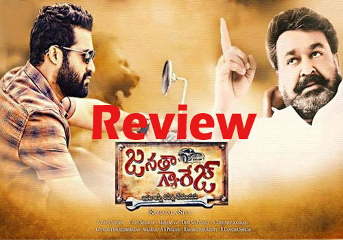 janata-review