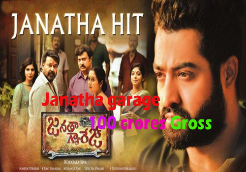 janatha garage 100 crores gross