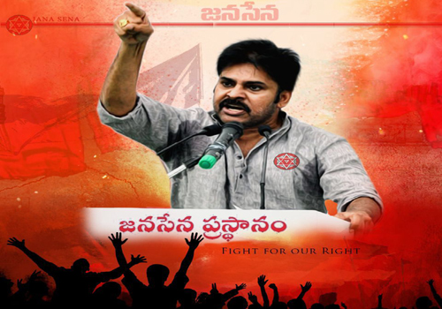 pawan kalyan kakinada speech bullet points