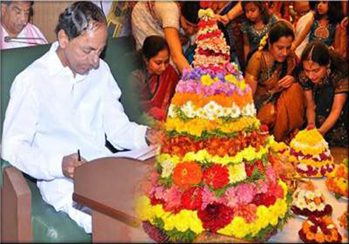 kcr giving bathukamma festival holidays