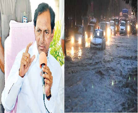 kcr giving orders ktr all ministers help flood effected people