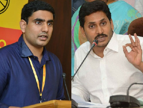 lokesh setire jagan eluru meeting