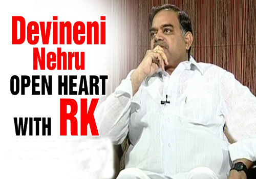 devineni nehru headache open heart with rk program