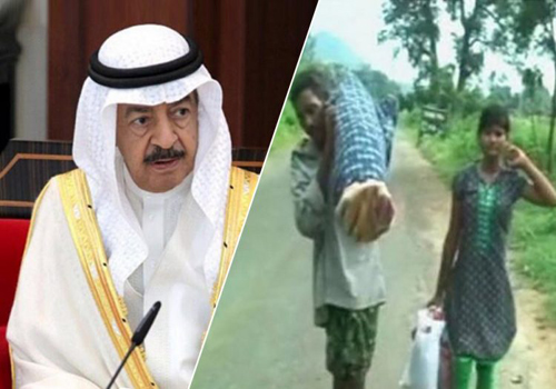 Bahrain Pm Helps Odisha Man dana