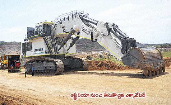 polavaram project work use machines