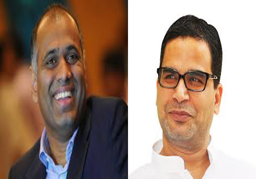 pvp pay prashant kishor bill because ysrcp party mp ticket
