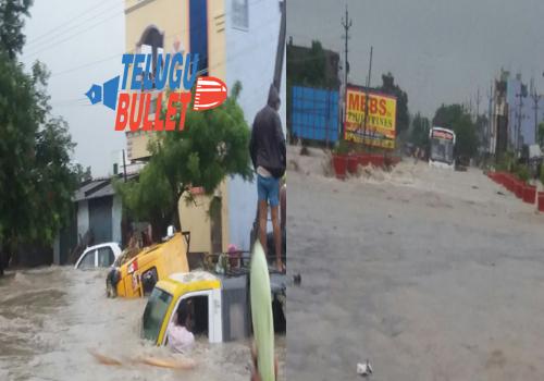 guntur city full rain bullet points