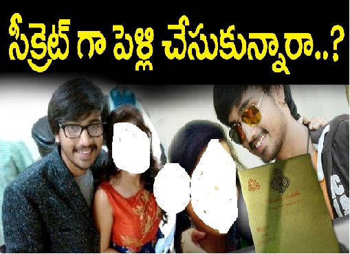 raj tarun lasya marriage wrong statement