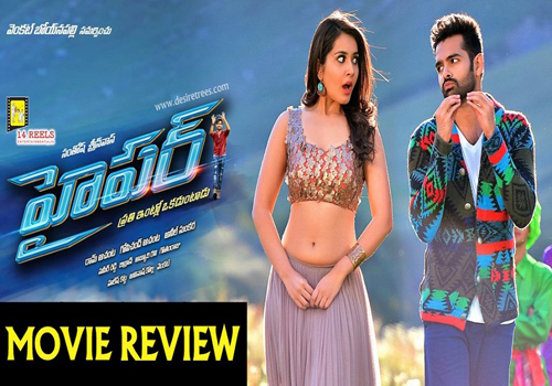 ram hyper movie review