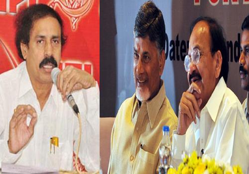 cpi state leader ramakrishna said make a film chandrababu venkaiah naidu