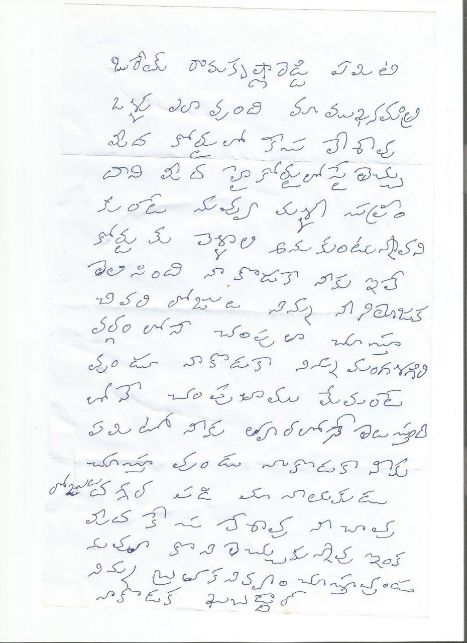 rk-letter-2
