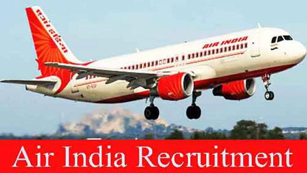 air india jobs inter and diploma candidates