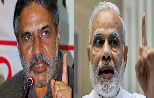 congress leader anand sharma demand modi surgical strikes video