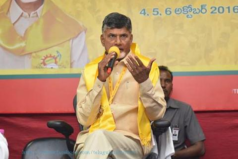 chandrababu giving ranking tdp leaders