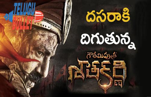 balakrishna gouthami putra sathakarni movie teaser release dasara