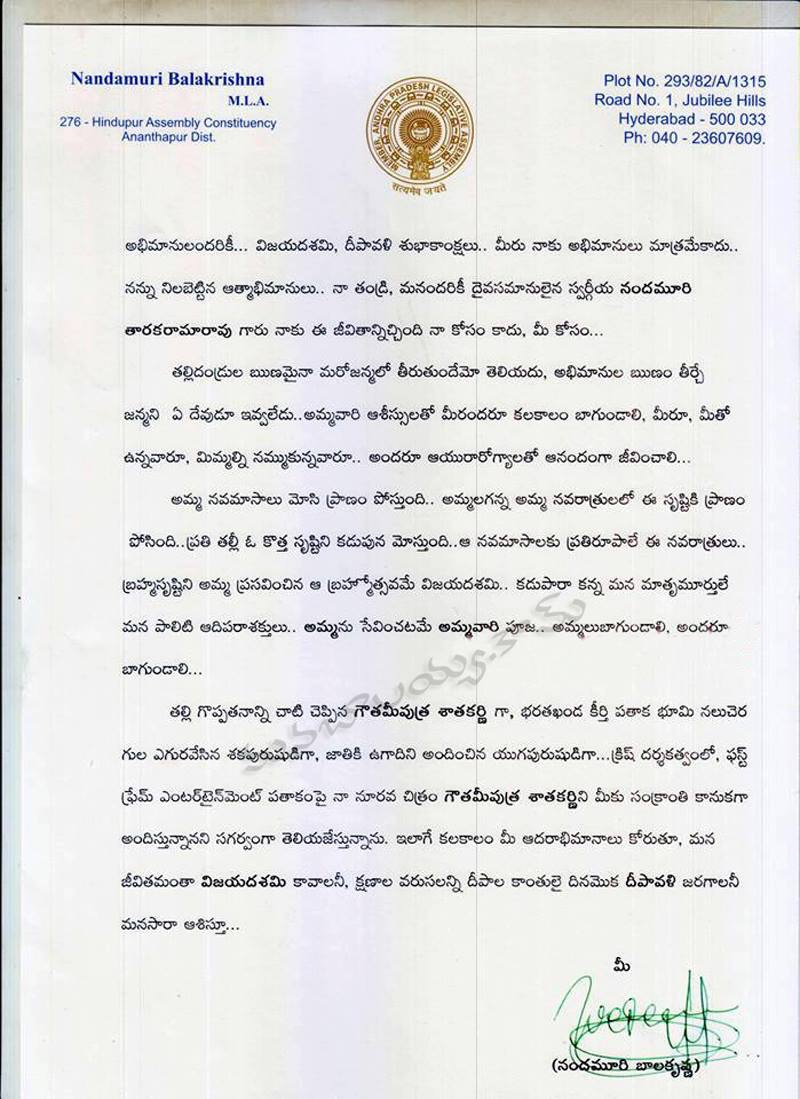 balayya wrote letter fans