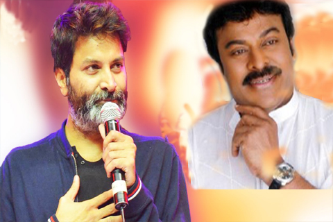 trivikram directed to megastar chiranjeevi movie
