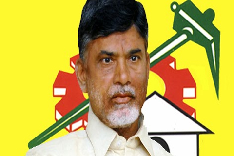 chandrababu consolation to tdp party leaders