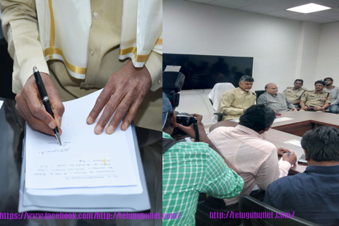chandrababu first signature velagapudi new secretariat
