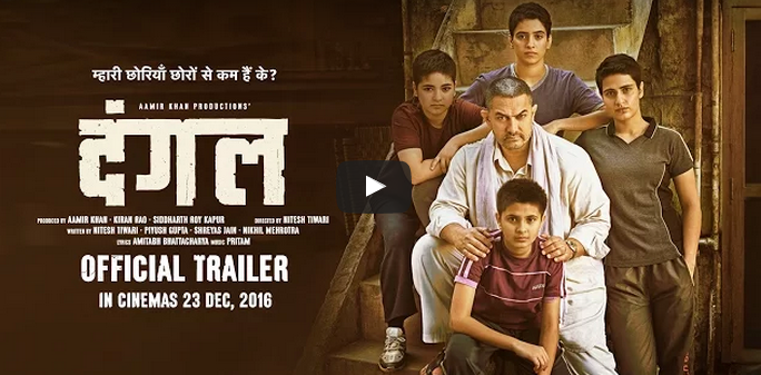 dangal-movie-trailer