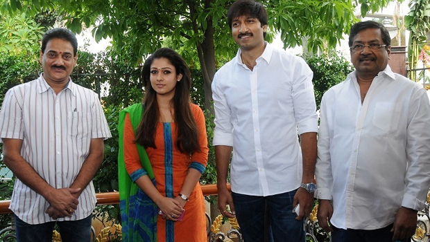 gopichand nayanatara movie title bullet