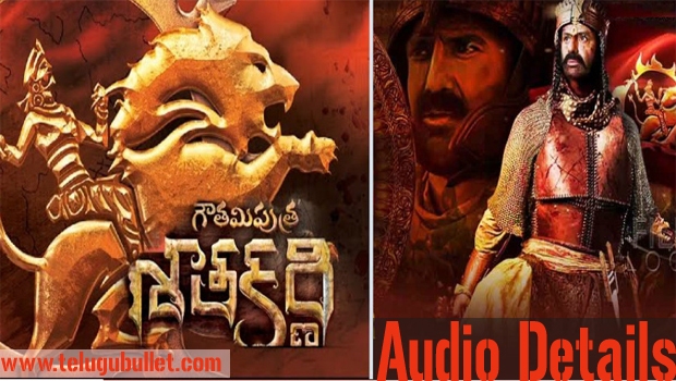 gautamiputra satakarni movie audio function details