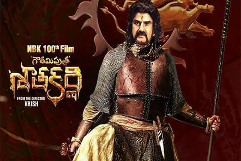 gautamiputra satakarni movie guntur pre business record