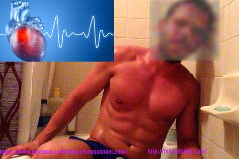 heart attack reason bathroom