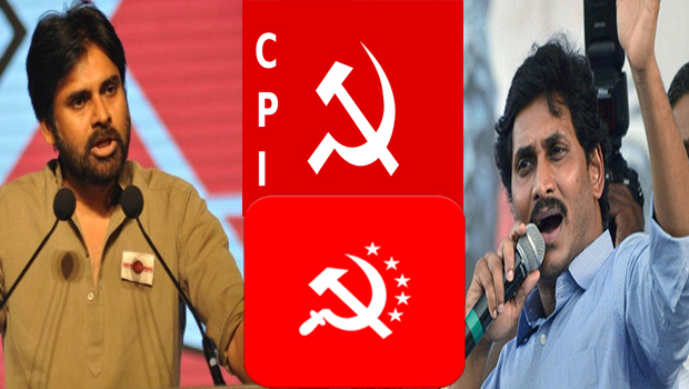 pawan kalyan jagan who are mixing cpi and cpm parties