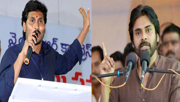 jagan vizag meeting november target on pawan kalyan