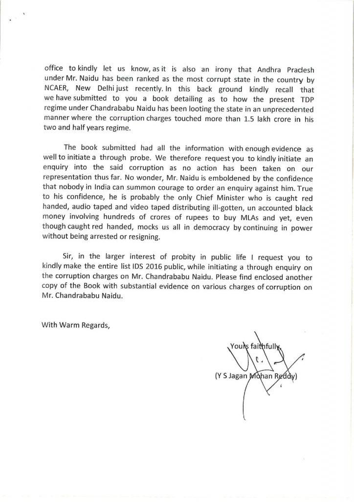 jagan wrote letter pm modi it enquiry purpose