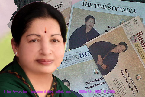 anna dmk saraswathi said  jayalalitha reading news paper