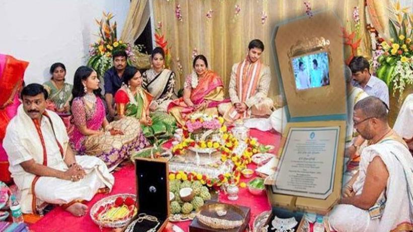 gali daughter wedding