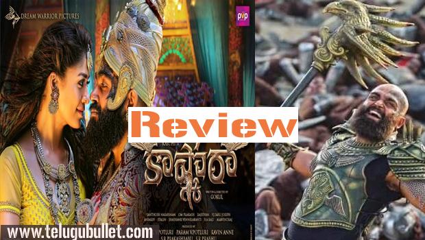kashmora movie review