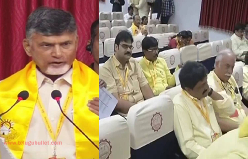 tdp leaders training classes kl university