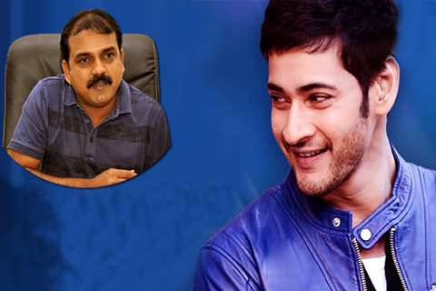 mahesh romance two heroines koratala siva movie
