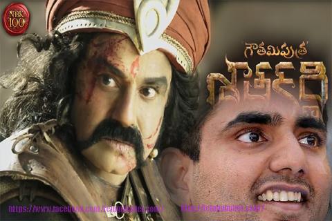 lokesh-happy-nbk-100-movie
