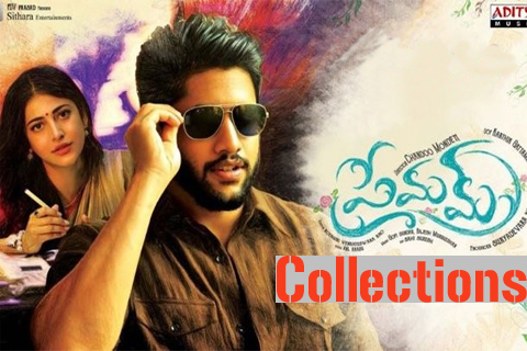 nagachaitanya premam movie collections