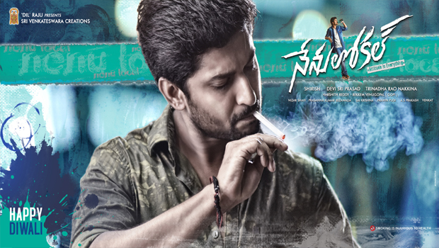 nani nenu local movie first look