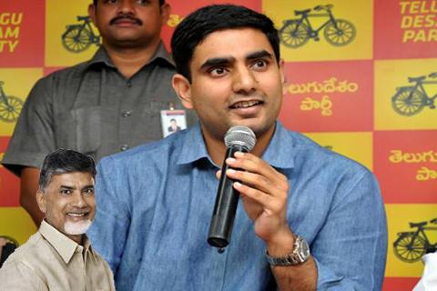 nara lokesh said chandrababu assets details