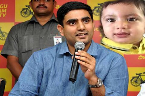 nara lokesh said his son devansh assets  details