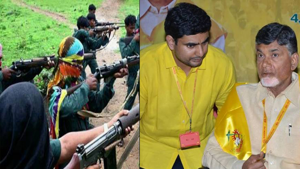 maoists threatening letter to chandrababu lokesh