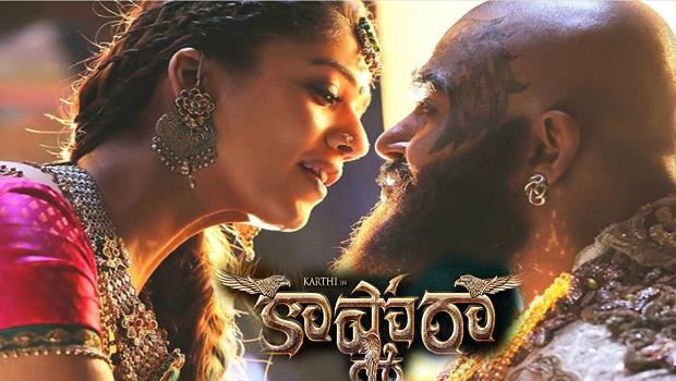 karthi kashmora movie first talk