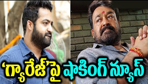 ntr janatha garage movie on wrong statements